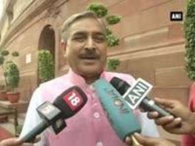 News video: Politicos react after centre tells Parliament that it has no idea on whereabouts of Dawood Ibrahim
